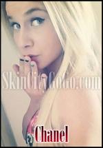 chanel-skincitygogo-01